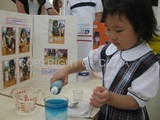 Annual CGMA Science fair