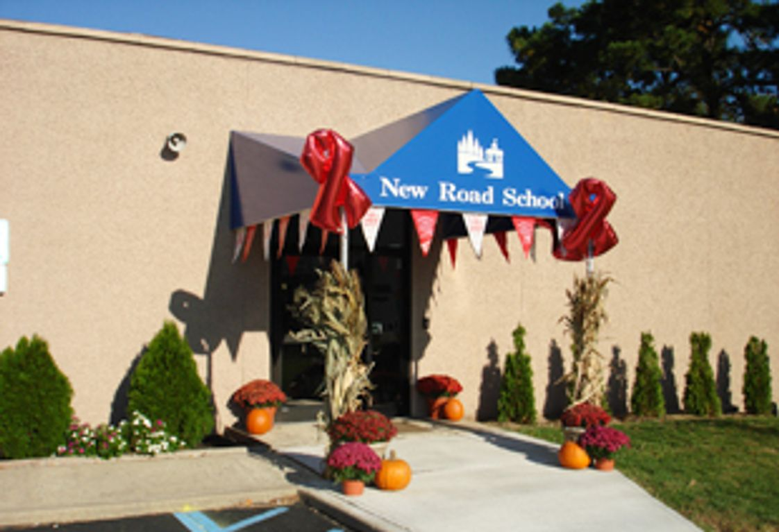 New Road School Photo #1 - New Road School of Ocean
