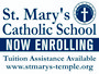 St Marys Catholic School Photo - Mission of St. Mary's Catholic School The mission of St. Mary's Catholic School is the commitment to academic excellence and the spiritual development of our students toward a life of prayer, service, and love.