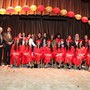 Ohr Haemet Institute Photo #9 - Graduation 2012